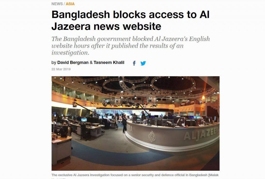 /admin/storage/photos/shares/الجزيرة-بنغلادش-1024x691.jpg