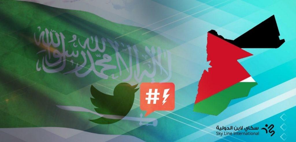/admin/storage/photos/shares/السعودية-والأردن-1024x492.jpg