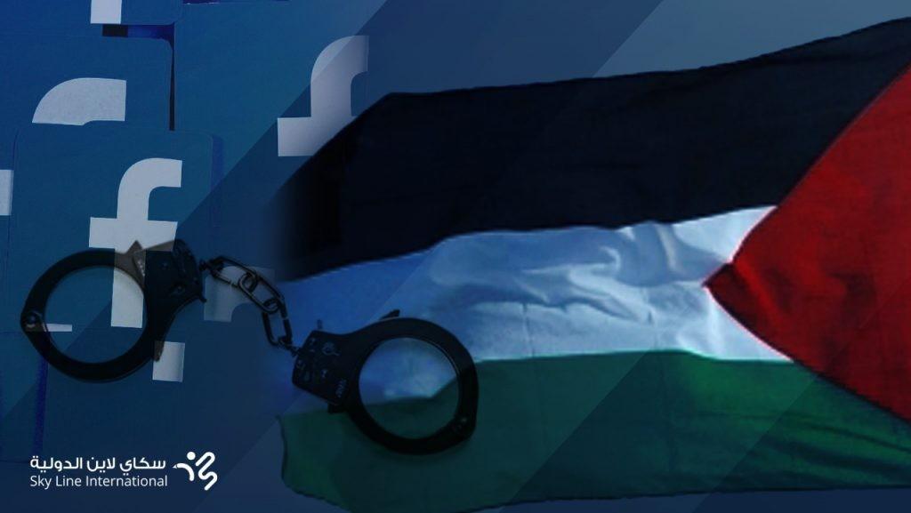 /admin/storage/photos/shares/فلسطين-1024x577.jpg