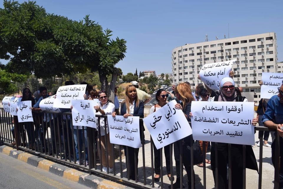 /photos/shares/معتقلي-الرأي-في-الأردن-.jpg