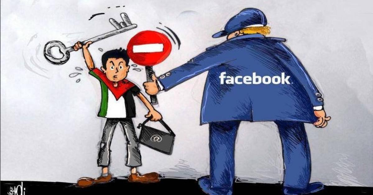/admin/storage/photos/shares/المحتوى الفلسطيني.jpeg