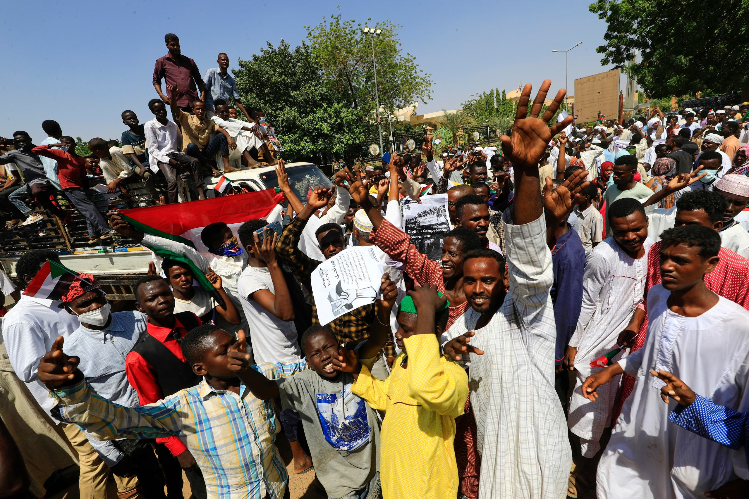 /admin/storage/photos/shares/مظاهرات السودان.jpg