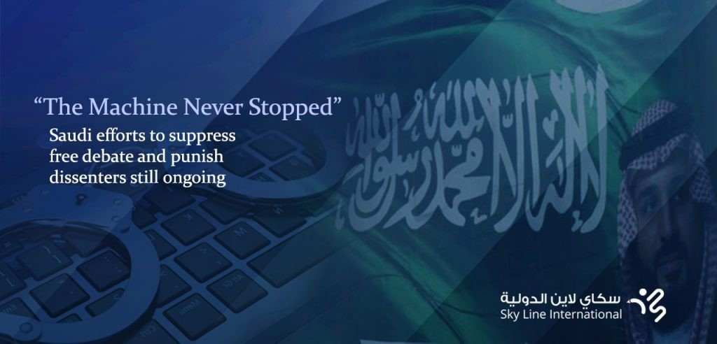 /photos/shares/السعودية-انجليزي-٢-1024x492.jpg