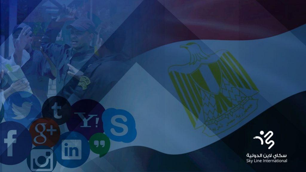 /photos/shares/مصر-1024x577.jpg